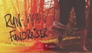 Run Japan - Fundraiser